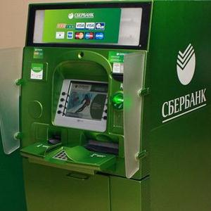Банкоматы Омутинского