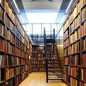 Библиотеки Омутинского