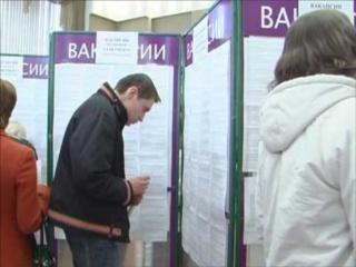 Центры занятости Омутинского