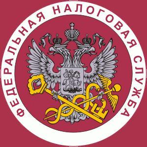 Налоговые инспекции, службы Омутинского