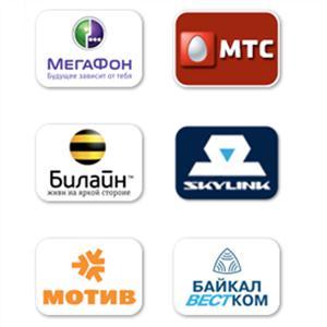 Операторы сотовой связи Омутинского