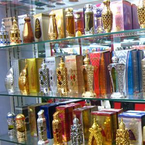 Парфюмерные магазины Омутинского
