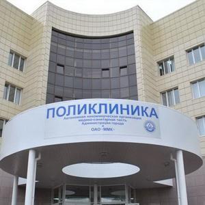 Поликлиники Омутинского