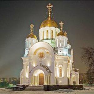 Религиозные учреждения Омутинского