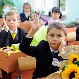 Школы Омутинского