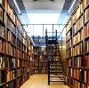 Библиотеки в Омутинском