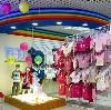 Детские магазины в Омутинском