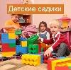 Детские сады в Омутинском