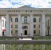 Дворцы и дома культуры в Омутинском