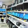 Компьютерные магазины в Омутинском