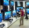 Магазины электроники в Омутинском