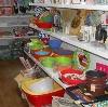 Магазины хозтоваров в Омутинском