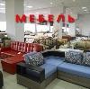 Магазины мебели в Омутинском