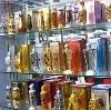 Парфюмерные магазины в Омутинском