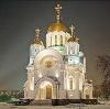 Религиозные учреждения в Омутинском