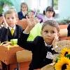 Школы в Омутинском