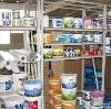 Строительные магазины в Омутинском