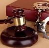 Суды в Омутинском