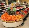 Супермаркеты в Омутинском