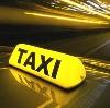 Такси в Омутинском
