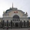 Железнодорожные вокзалы в Омутинском